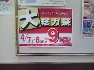 カン違い…(;´д`)